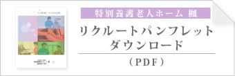 pdf_bana